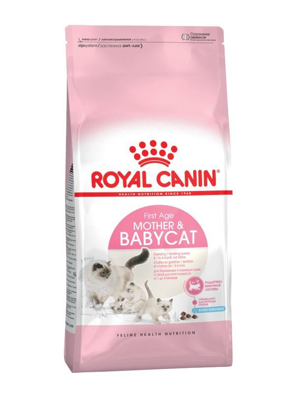 Корм royal canin pediatric growth