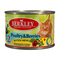 Berkley Kitten Menu Poultry & Berries № 2 200 гр х 6 шт