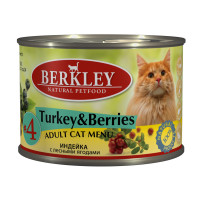 Berkley Adult Cat Menu Turkey & Berries № 4 200 гр х 6 шт