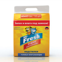 Mr. Fresh Super 60 х 60 Подстилки 10 шт