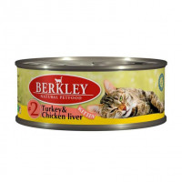Berkley Kitten Turkey & Chicken Liver № 2 100 гр х 6 шт