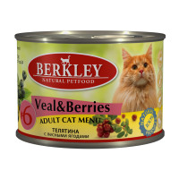 Berkley Adult Cat Menu Veal & Berries № 6 200 гр х 6 шт