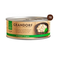 Grandorf Chicken Breast 70 гр